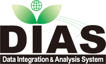 Data Integration and Analysis System (DIAS)