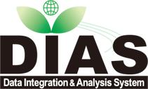 データ統合・解析システム(DIAS)