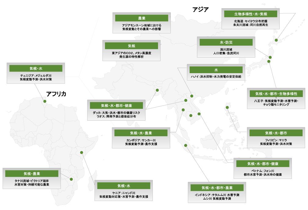 地図で見るDIASの成果